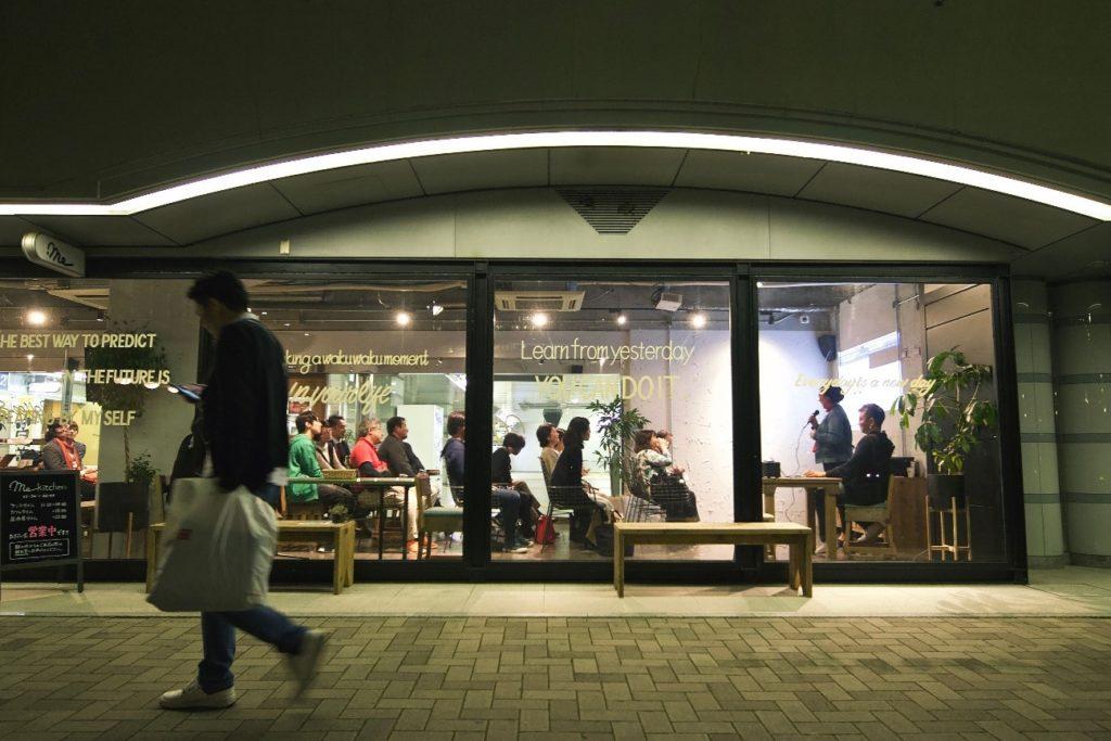兵庫県神戸市北区谷上駅にあるコワーキングスペース